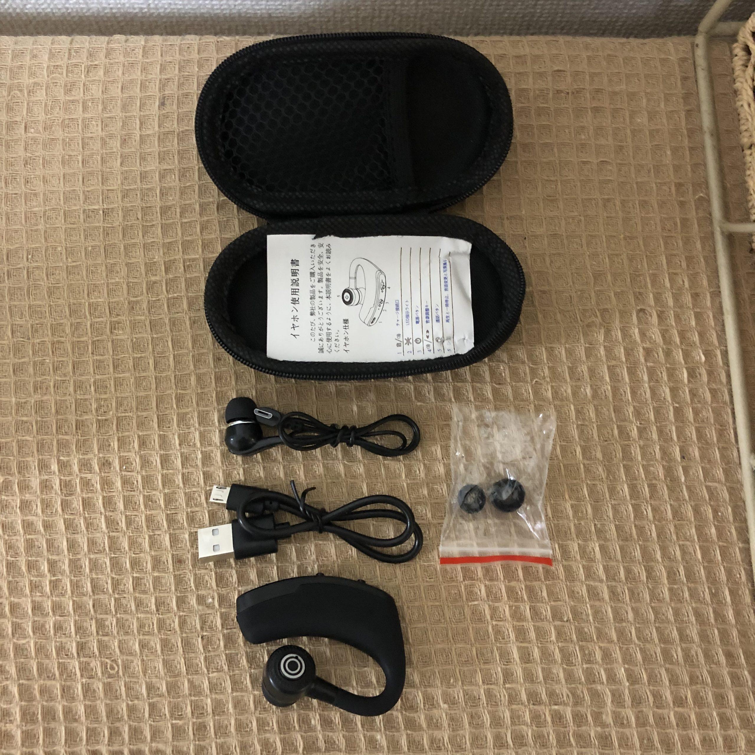 Three-TワイヤレスイヤホンV9 フルセット